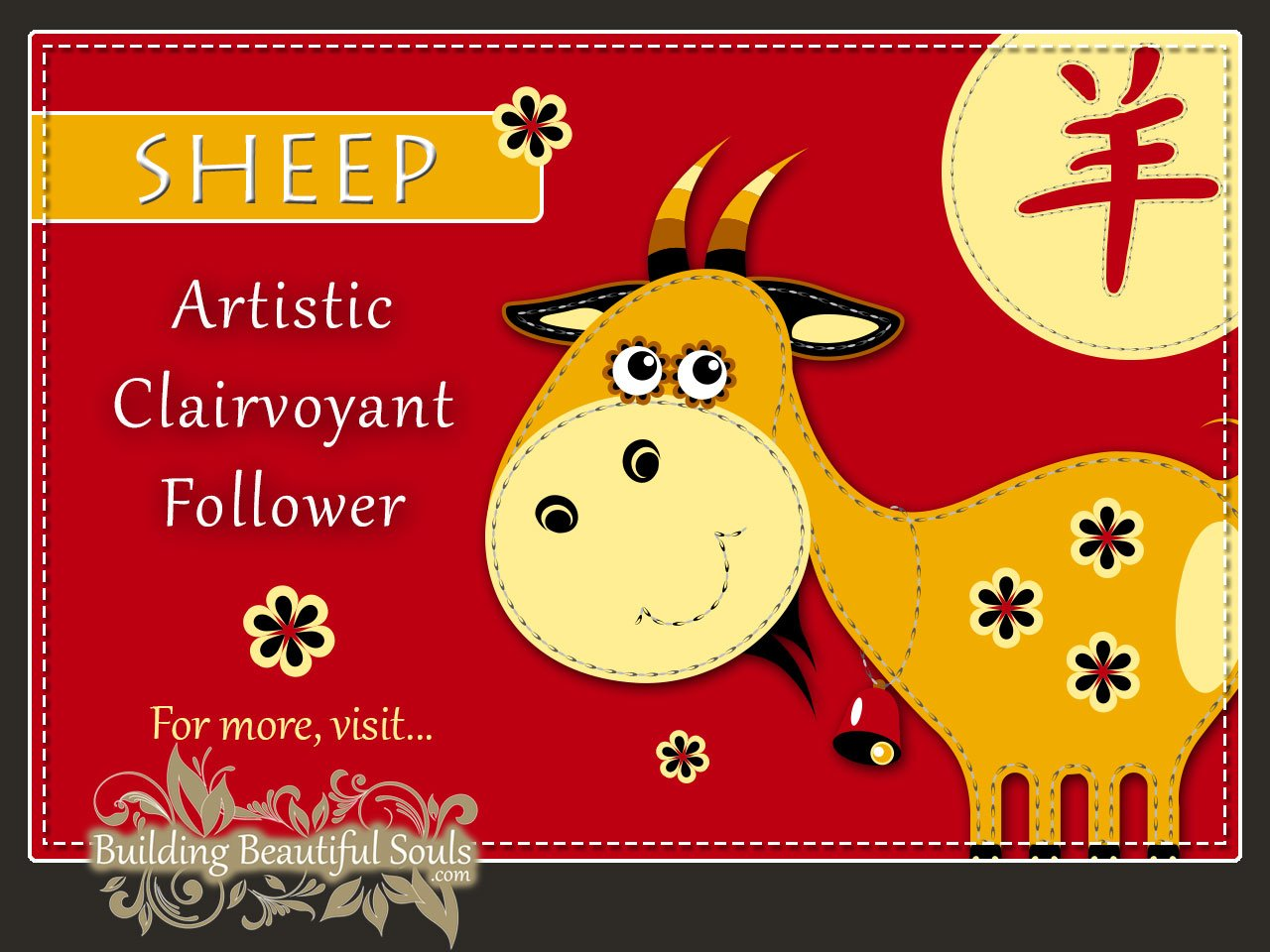 Chinese Zodiac Sheep   Year of the Sheep   Funny ...